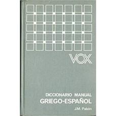 DICC  GRIEGO-ESPAÑOL VOX